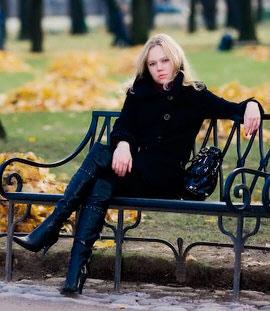 Weronika (32) aus Krakau auf www.wege-zum-glueck.net (Kenn-Nr.: w10241)